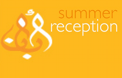 ABANA Summer Reception