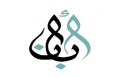abana-topic