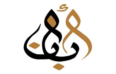abana-topic2