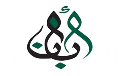 abana-topic4