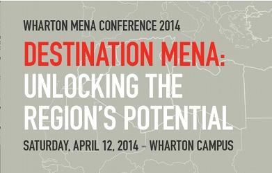 Abana Conference