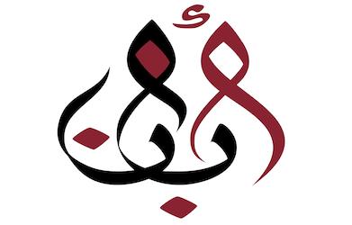 abana_logo