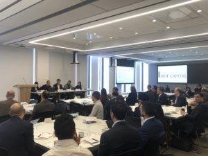 The 2019 ABANA US-MENA Tech Summit
